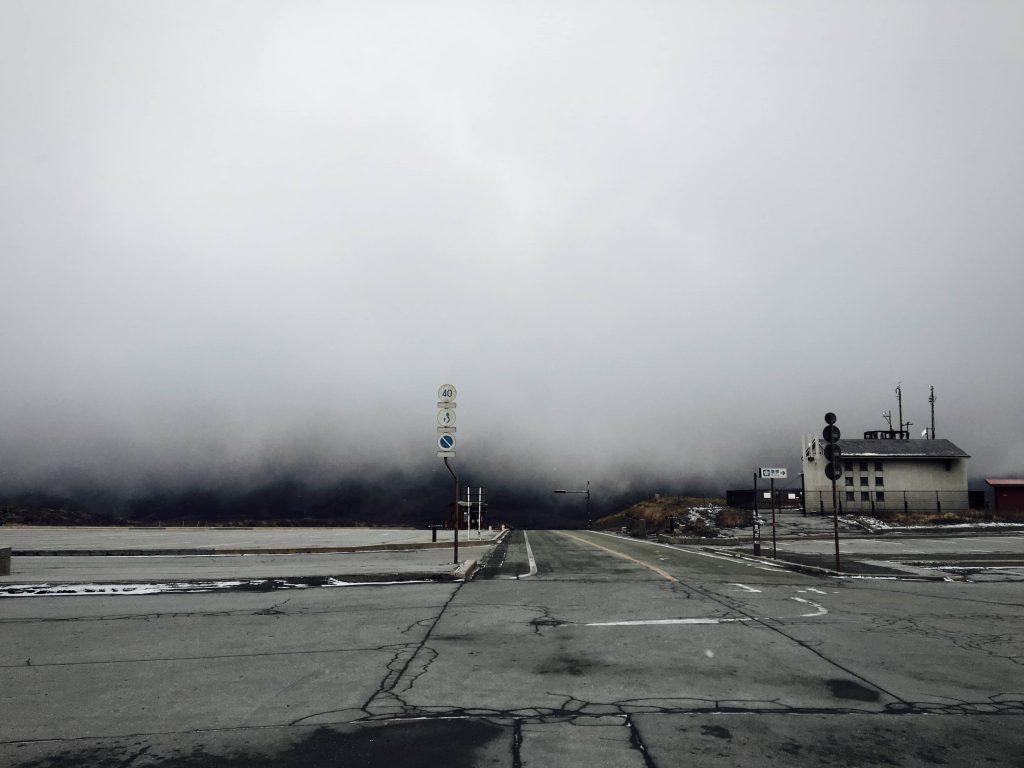 Mount Aso road in Japan by Yonghyun Lee