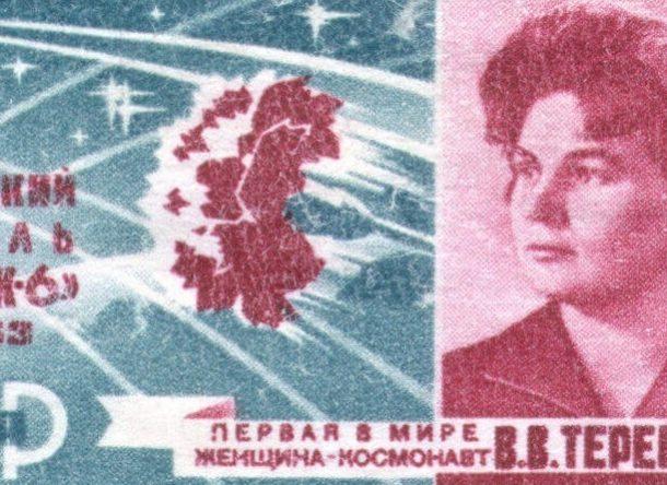 Seal of the Soviet Union with the face of Valentina Vladimirovna Tereshkova, 1963