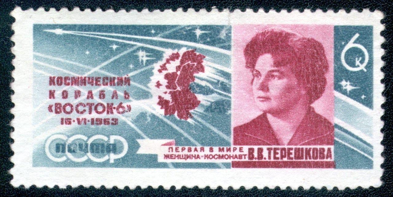 Valentina Tereshkova post