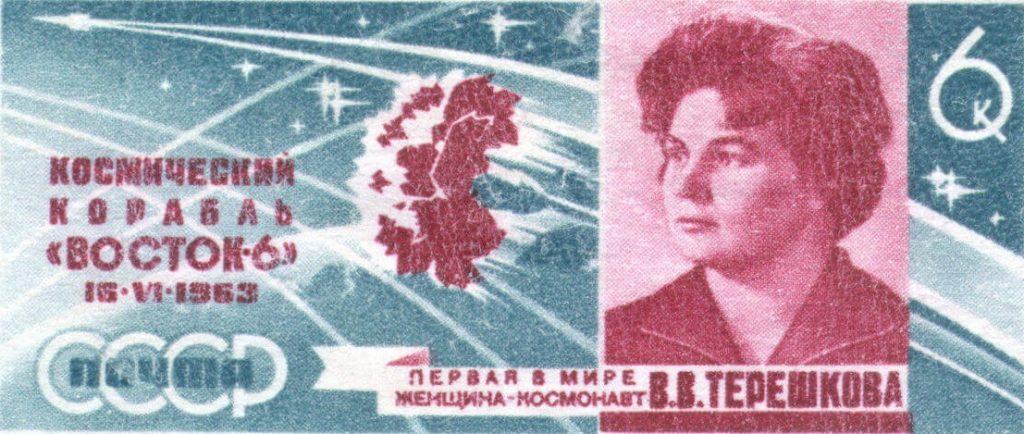 Sello Valentina Vladimirovna Tereshkova, 1963