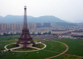 Tianducheng Sky City