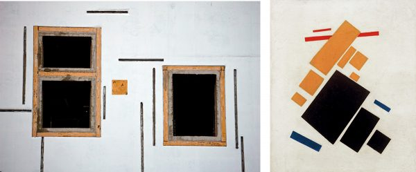 the image of the openings in the Crane Hall side by side with Malevich's Suprematist Composition: Airplane Flying, 1915.