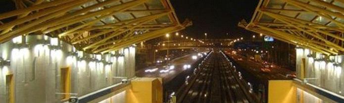 Chile tren
